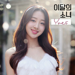 LOONA | 이달의소녀 | Single Album : YVES (ver. A) [RE-STOCK] (4575693733966)