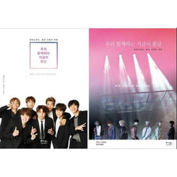 BTS  | 방탄소년단 | PHOTO FAN GUIDE : RISE OF BANGTAN [ RANDOM VER  & KOREAN VER]