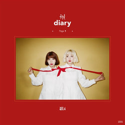 BOLBBALGAN 4 | 볼빨간사춘기 | Mini Album : RED DIARY PAGE . 1