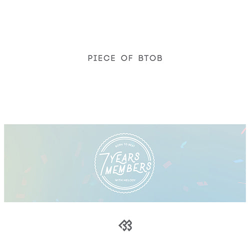 BTOB | 비투비 | PIECE OF BTOB [ 7 CD ]