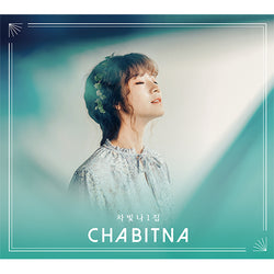 CHATBITNA | 차빛나 | 1st Album : CHATBITNA