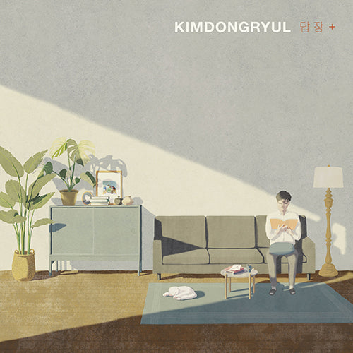 KIM DONGRYUL | 김동률 | Repackaged Album : 답장 *