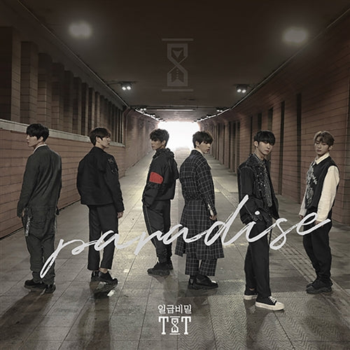 TST | 일급비밀 | 2nd Single Album : PARADISE 낙원