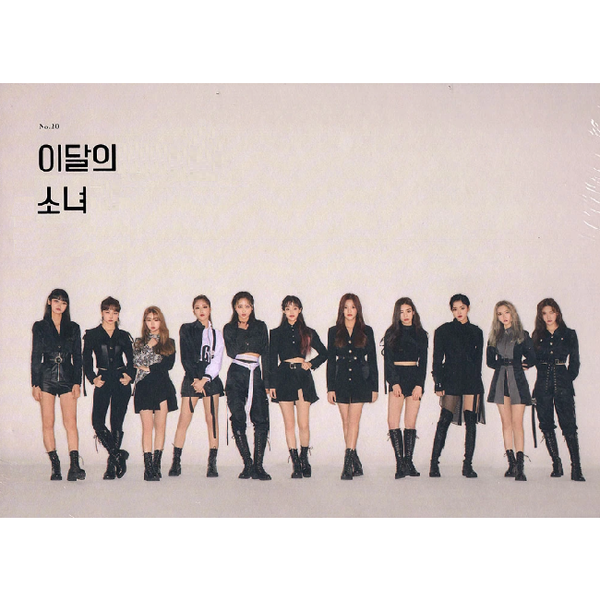 LOONA | 이달의소녀 | 2nd Mini Album [#] (REG ver.)