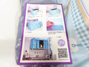 Niannianhao Mosquito Net for Twin Bed
