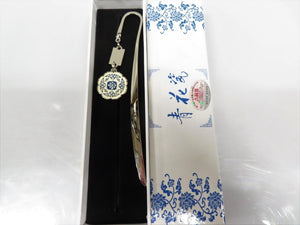 Blue Floral Chrome-Plated Metal Bookmark