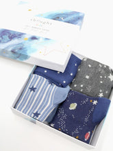 Load image into Gallery viewer, Thought - Twinkle Bamboo Kids NightSky Socks Gift Box