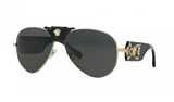 Versace Medusa Logo Genuine Leather Wrapped Sunglasses
