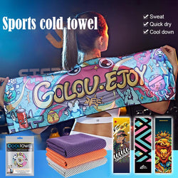 Sports cold towel