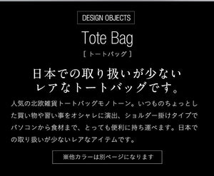 Tote Bag トートバッグ by DESIGN LETTERS デザインレターズ