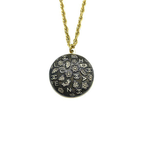 Upcycled Chanel flowered necklace from GIGI PARIS