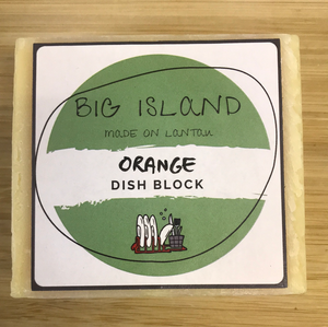 Big Island Dish Block (Orange)