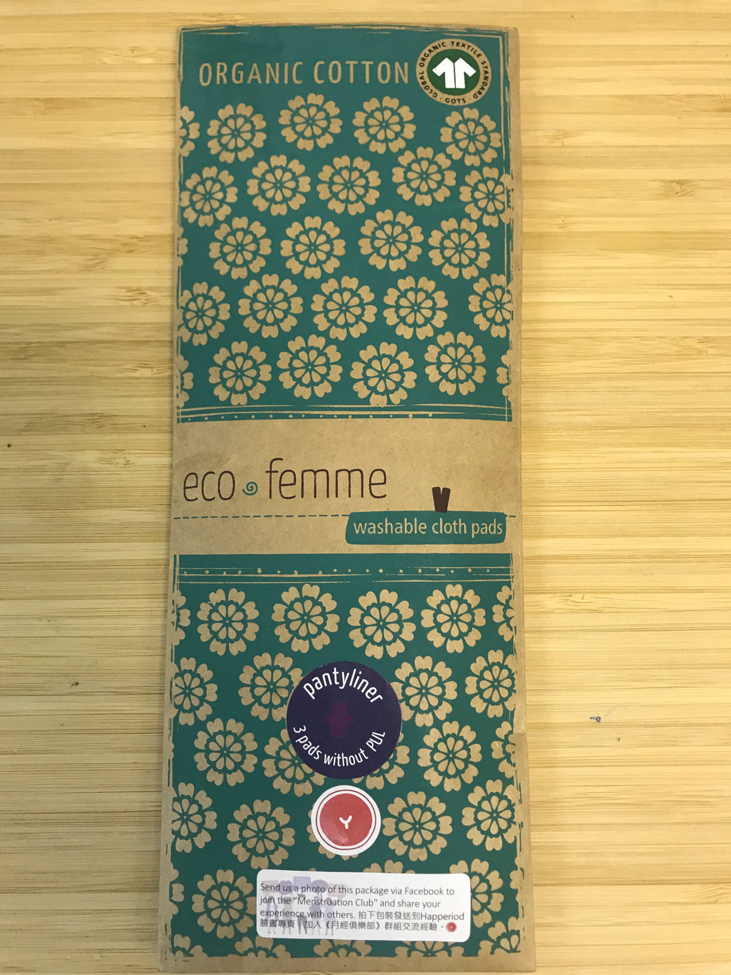 Eco-femme Pantyliner (single piece)