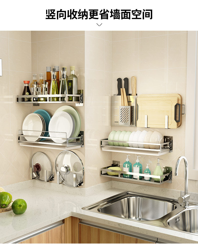 Stainless Steel Kitchen Wall Organizer - No drilling required