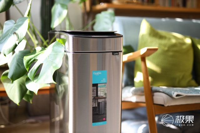 Upella Big Capacity Automatic Senor Waste bin with soft closing (30 Litre)