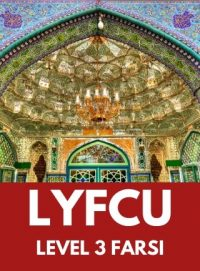 LYFCU - GRADE 11 INTERNATIONAL LANGUAGES FARSI LEVEL 2