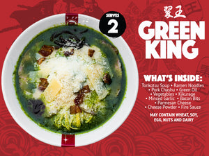 GREEN KING box (good for 2)