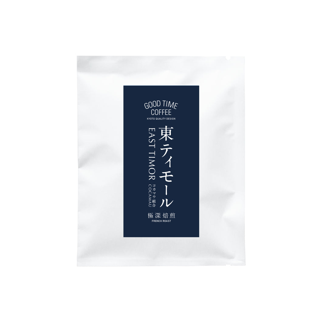 GOOD TIME COFFEE ドリップバッグ 東ティモール