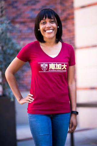 Chinese USC Shirt, Women's (V-Neck)