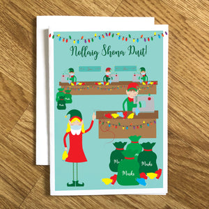 Elves Christmas Cards (5 Pack)