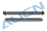 500 Feathering Shaft H50023