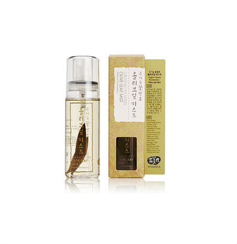 Whamisa Organic Flowers Olive Leaf Mist - 80 ml - (Special Price - Clearance Sale*)