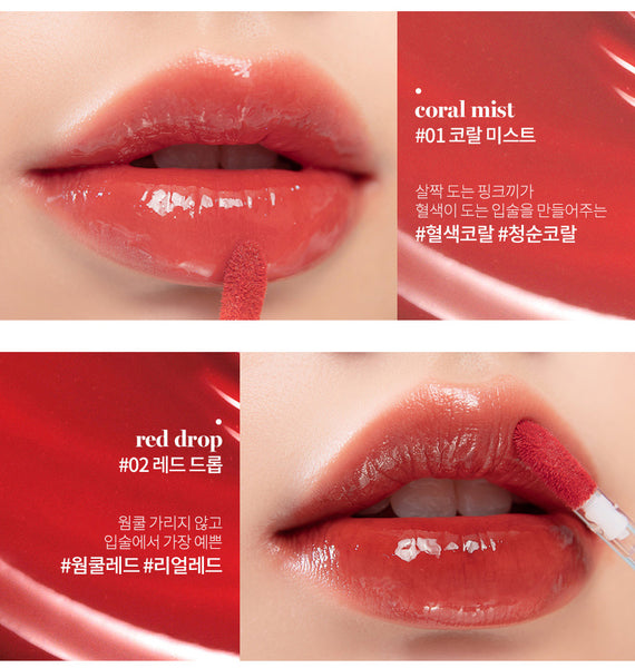 rom-nd-glasting-water-tint-4g