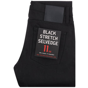 UB644 Relaxed Tapered 11oz Solid Black Stretch Selvedge