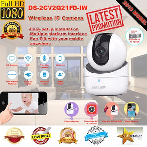 HIKVISION DS-2CV2Q21FD-IW 2 MP Indoor Audio Fixed Pan Tilt Network Camera-1 Royal Living