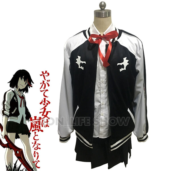 New Kill La Kill Matoi Ryuko Jacket