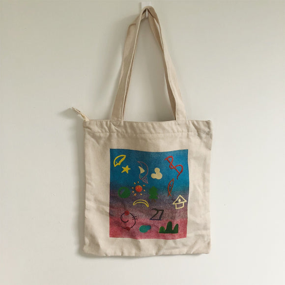 Tote Bag: Home