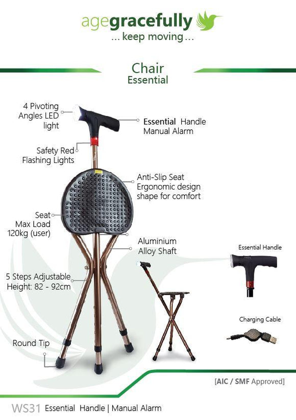 Smart Chair Walking Stick (Essential Handle With Manual Alarm)