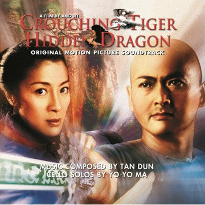 Crouching Tiger Hidden Dragon Soundtrack