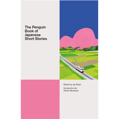 Penguin Book of Japanese Short Stories (Hardback)