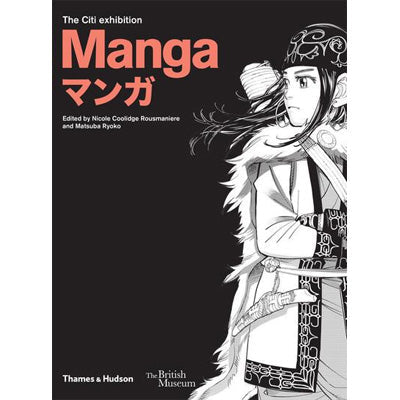Manga : The Citi Exhibition