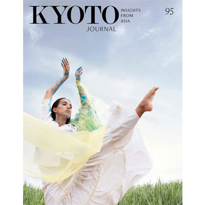 Kyoto Journal - The Wellbeing Issue