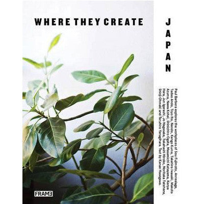 Where They Create Japan: Creative Studios Shot by Paul Barbera