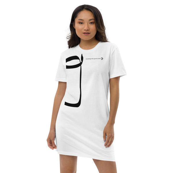"JMOMCOCO - ""Temporary"" Album Limited edition- Organic cotton t-shirt dress"