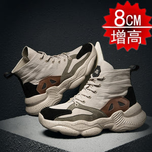Hight-top Superfine Fibre Elevator Shoes Teenager Sports