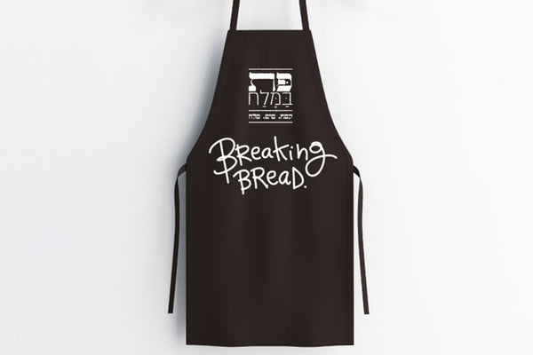 Breaking Bread Apron