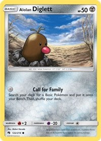 Alolan Diglett (122) [SM - Lost Thunder] | LA Mood Comics and Games