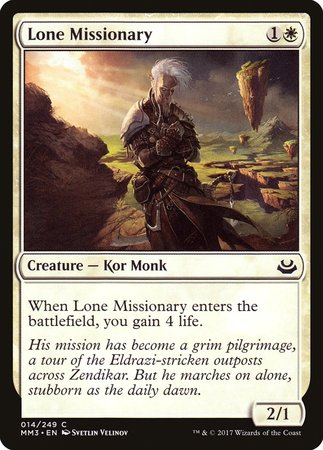 Lone Missionary [Modern Masters 2017] | L.A. Mood Comics and Games