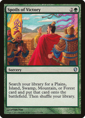 Spoils of Victory [Commander 2013]