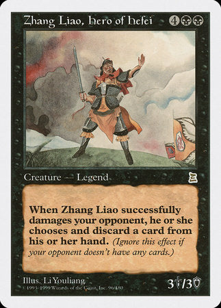 Zhang Liao, Hero of Hefei [Portal Three Kingdoms] | L.A. Mood Comics and Games
