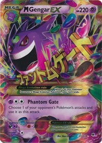 M Gengar EX (121 Secret Rare) (121) [XY - Phantom Forces] | LA Mood Comics and Games