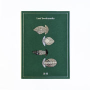 Leaf Bookmark Set in stainless steel or brass