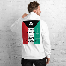 Load image into Gallery viewer, Kuwait 25 FEB | Hoodie