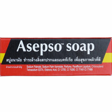 Load image into Gallery viewer, Asepso Antibacterial Bar Soap 80 grams Pack of 4 - Asian Beauty Supply