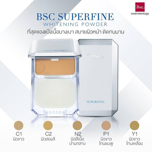 BSC Cosmetology Superfine Whitening Powder SPF 25 Shade P1 - Asian Beauty Supply