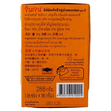 Load image into Gallery viewer, GINGEN Instant Ginger Hot Beverage 16 Sachets - Asian Beauty Supply